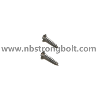 DIN7982 C-H Countersunk Head Tapping Screw With Cross Recessed M2.9X16/China machine screw factory,China machine screw manufacturer